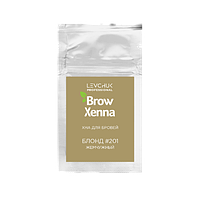 Хна для бровей BrowXenna Блонд №201 (жемчужный)