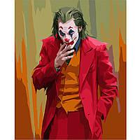 Картина по номерам Джокер, 40х50 см(VA-1253)