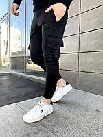 Мужские штаны Карго с манжетом черные Размеры: S-XXL