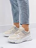 Жіночі кросівки білий/ беж з сріблом еко-шкіра + текстиль, фото 7