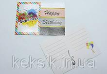 Бирка Нappy Birthday микс 2 шт