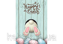 Бирка Happy Easter