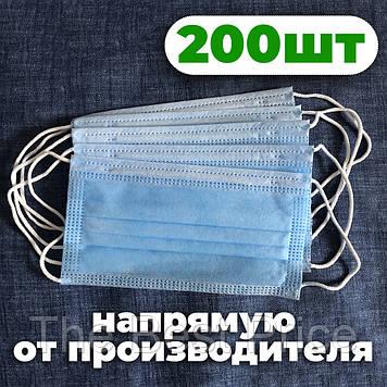 Маски медичні, Захисні маски, сині, паяні. Вироблені на заводі. Не шиті. 200 шт / упаковка