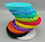 Іграшка Поп Іт Антистрес POP IT Push Bubble Fidget Antistress Нескінченна Пупырка Міхур Гра блакитний круг, фото 5