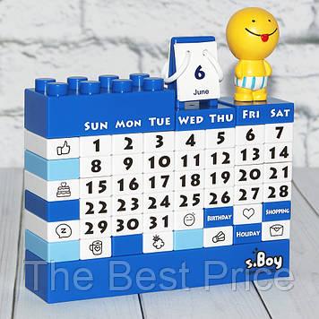 Календарь Конструктор (синий)