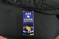 Экономитель газа Gas Saver экономия топлива