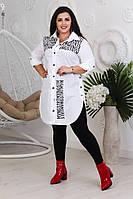 Модная свободная удлиненная рубашка туника на пуговицах белая с принтом, р.42-44, 46-48, 50-52, 54-56