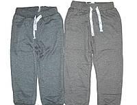 Спортивные брюки детские, рост 98-128 см