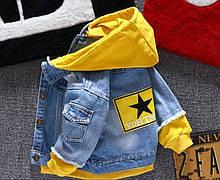 Крутого качесва стильная джинсовка для маленьких модников, качественный 100% джинс голубого цвета