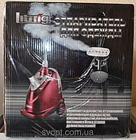 Отпариватель для одежды Liting LT-6