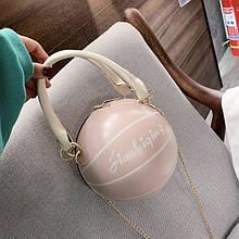 Женская классическая круглая сумка МЯЧ на цепочке розовая