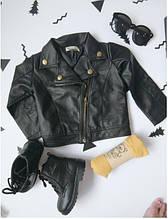 Крутая кожаная курточка Кожа РU, очень мягкая, не отличить от натуральной.