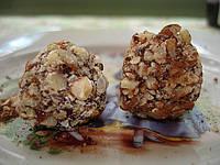 Шоколадные конфеты  «Марципан»