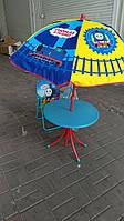 Набір меблів для пікніка дитячий: столик з парасолькою і 2 стільці