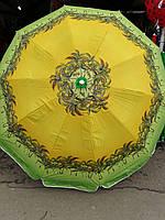 Зонт пляжний круглий з напиленням 2.5 м без нахилу