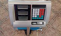 Ваги товарні підлогові на 500-600 кг