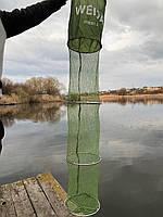 Садок рыболовный weida 2 м , d=0.33 м,  латексное покрытие сетки ,добротный садок для хорошего