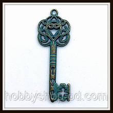 """Метал. подвеска """"ключ"""" бронза с патиной (5,8*2 см) 1 шт в уп."""