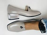 Molka. Жіночі туфлі -лофери з натуральної шкіри. Розмір 35,36,37,38,39,40.Vellena, фото 2