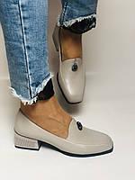 Molka. Жіночі туфлі -лофери з натуральної шкіри. Розмір 35,36,37,38,39,40.Vellena, фото 6