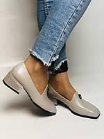 Molka. Жіночі туфлі -лофери з натуральної шкіри. Розмір 35,36,37,38,39,40.Vellena, фото 9