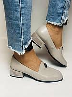 Molka. Жіночі туфлі -лофери з натуральної шкіри. Розмір 35,36,37,38,39,40.Vellena, фото 8
