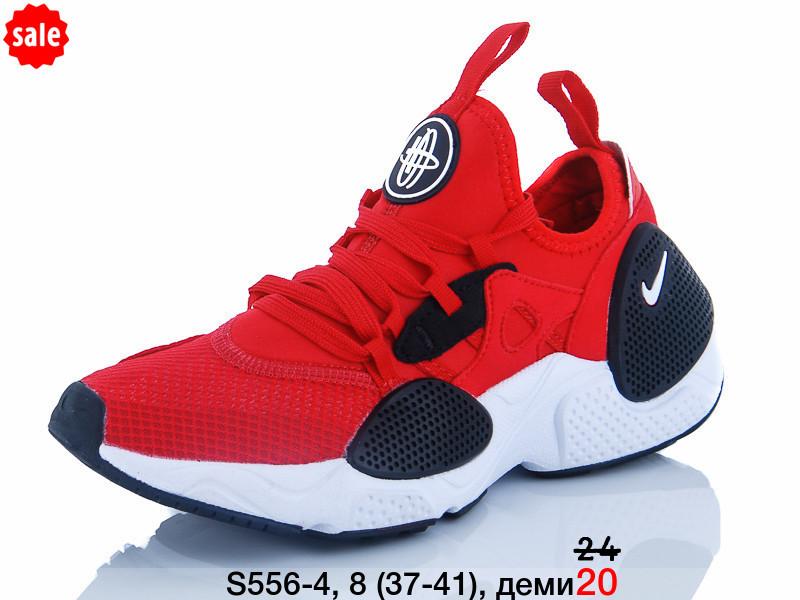 Кросівки підліток Nike оптом (37-41)