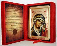 Икона греческая Казанская Божия матерь золото