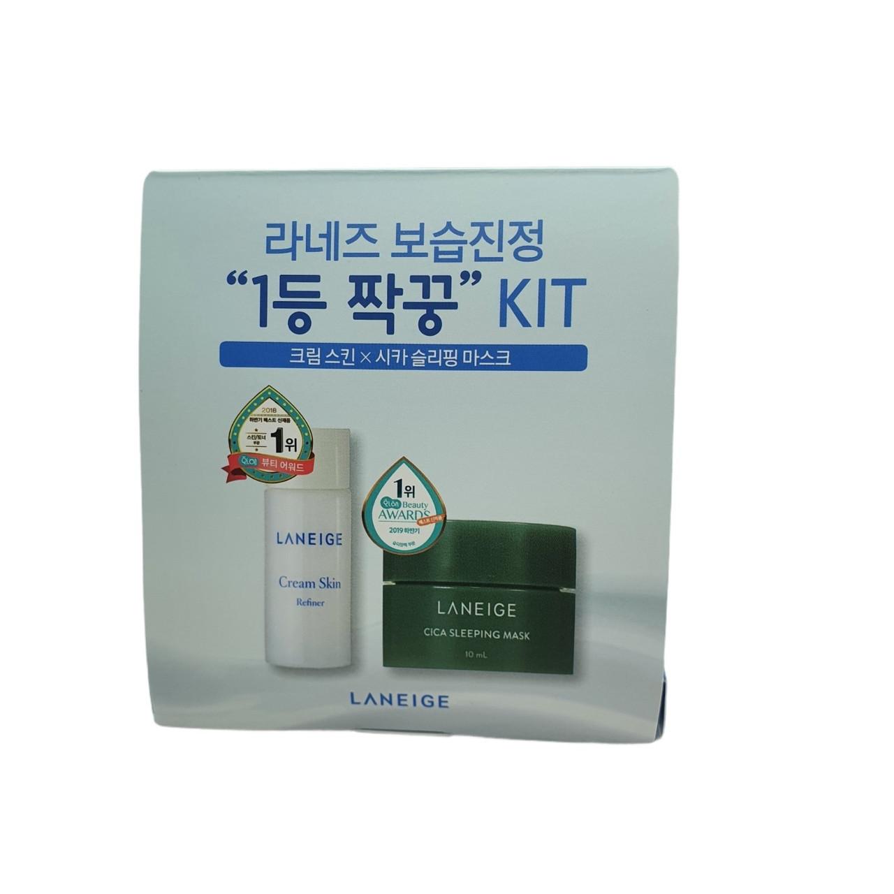 Laneige Care Skin Набор миниатюр (2 шт.)