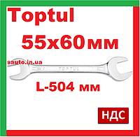 Toptul AAEJ5560. 55x60 мм. Ключ рожковый