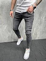 Модные мужские джинсы зауженные серые | Молодежные штаны брюки узкачи повседневные