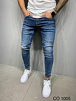 Качественные мужские джинсы зауженные потертые синие   Производство Турция