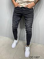 Качественные мужские джинсы зауженные черные   Производство Турция