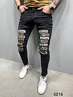 Качественные мужские джинсы зауженные с рисунком черные   Производство Турция