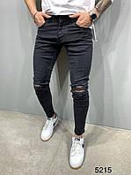Качественные мужские джинсы зауженные рваные черные   Производство Турция