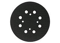 Шлифовальный круг подошва Bosch 125 мм, 4 отверстия