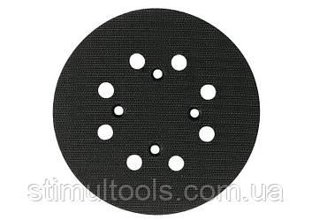 Шліфувальний круг підошва Bosch 125 мм, 4 отвори