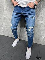 Крутые зауженные мужские рваные джинсы синие | Производство Турция