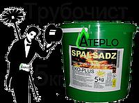 """Средство для чистки дымохода и котла """"Spalsadz"""" 5 кг"""