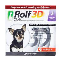 РольфКлуб нашийник проти бліх та кліщів для цуценят і дрібних собак 40 см Екопром