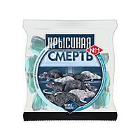 Крысиная смерть 5 кг Україна