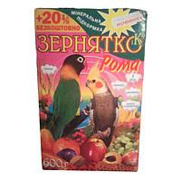 Корм для хвилястих папуг Зернятко Рома 600 г