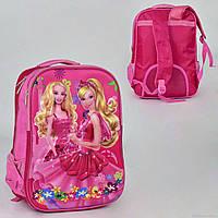 Рюкзак школьный 2 отделения, 2 кармана, мягкая спинка SKL11-291204