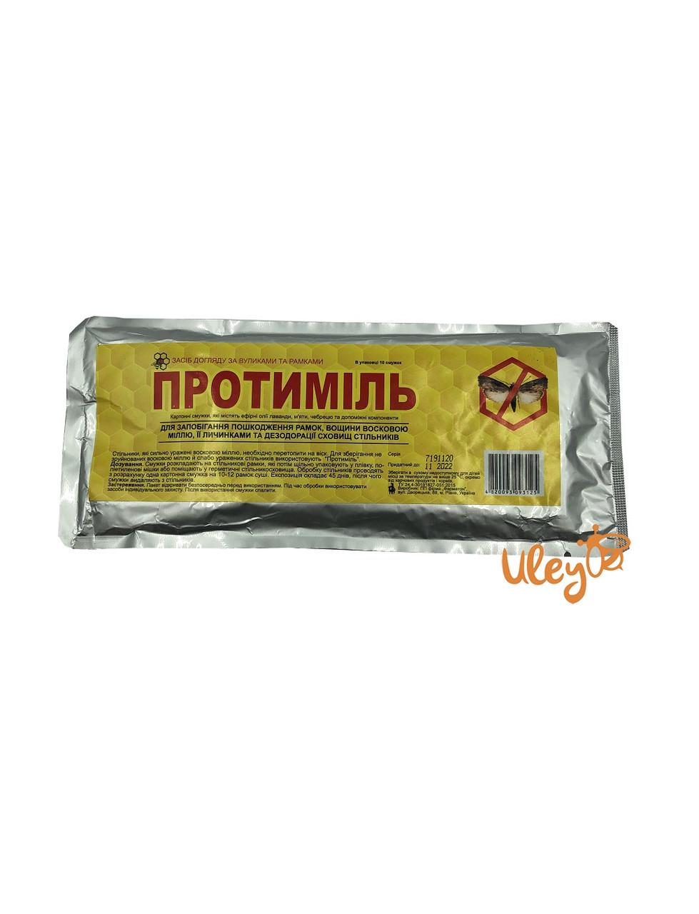Протимоль (от восковой моли) 10 полосок