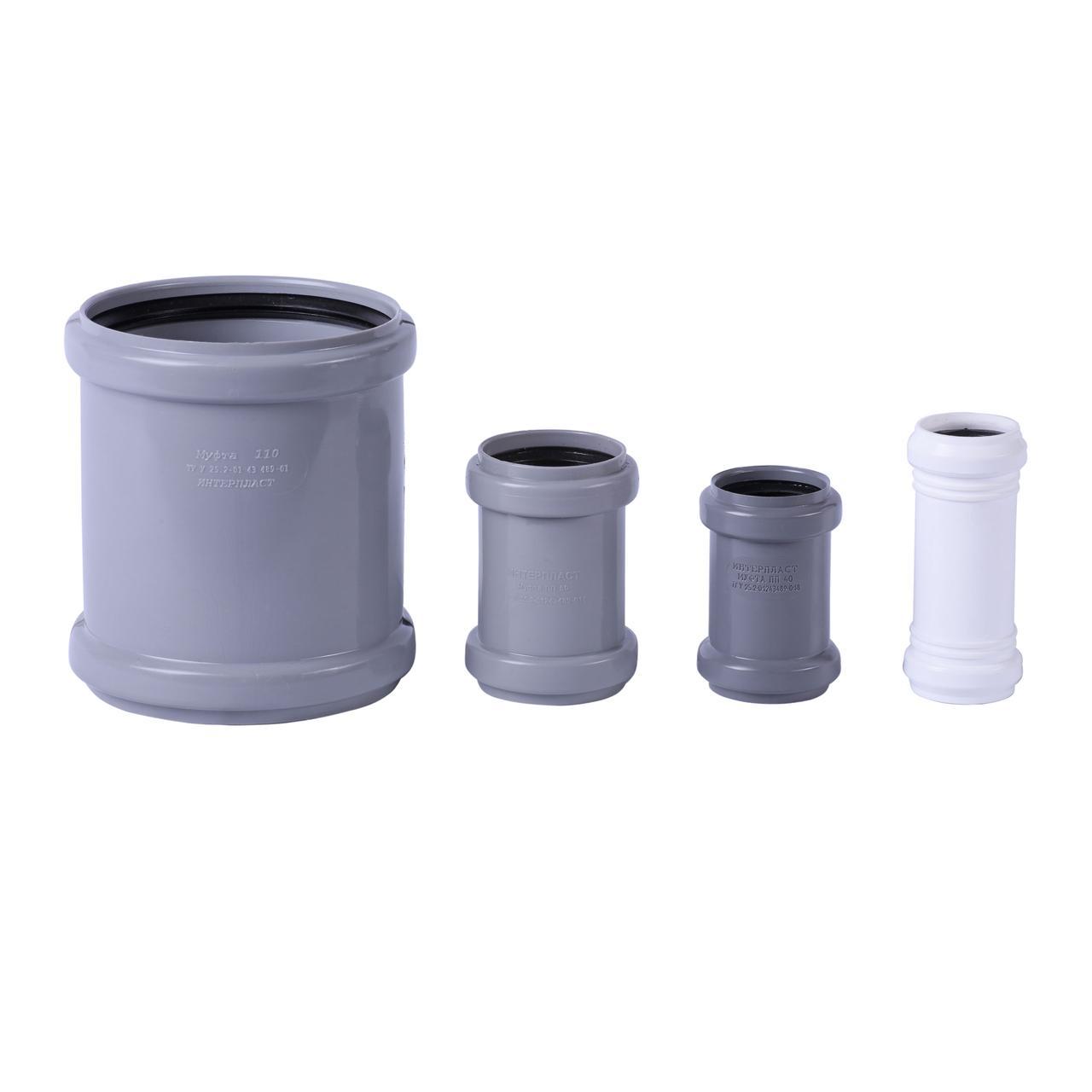 Муфта каналізаційна Інтерпласт 50