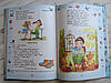 Букварь для дошкольников А4 Читайлик, твердый переплет, фото 5