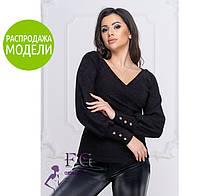"""Женская кофточка из ангоры """"Джемма""""  Батал  Распродажа модели"""