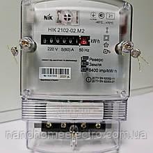 Лічильник  Nik 2102-02 М1