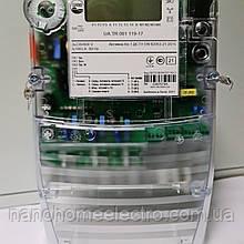 Лічильник Gama 300  зелёный тариф G3B.144.230.F27