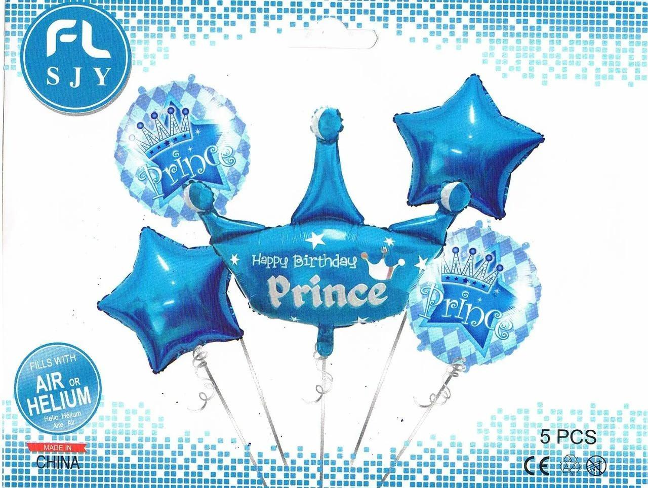 """Набір фольгованих куль """"Prince"""", 5 шт"""
